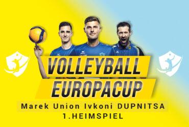 Marek Union Ivkoni DUPNITSA I